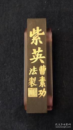 70年代徽墨:紫英【26.98克】