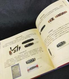 天珠精典 (天珠经典经典一册带盒)