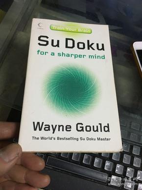 外文原版:Su Doku for a sharper mihd苏独的头脑更敏锐