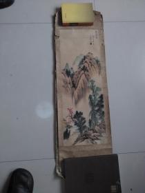 【誓把山河重安排.一九七六年 手绘:王金海】