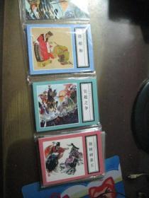 古代故事精选-1-(全5册