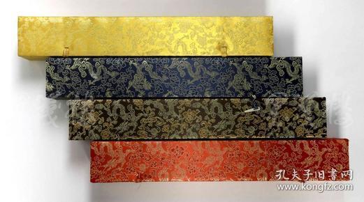 清末或民国 精印 邓石如《朱夫子治家格言》四条屏一整幅(纸本立轴,画心约3.8平尺*4)HXTX108854