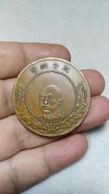 云南省造 唐继尧像 黄铜 五十文纪念铜板