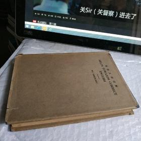 鑻辫姝h璇﹁В锛堢簿瑁咃級