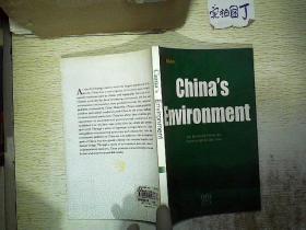 基本情况:中国环境(英文版)Chinas Environment