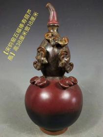 窑变均红釉五蝠葫芦瓶