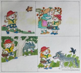 小红帽连环画原稿(6张)