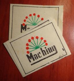 火花标----3张套合售、火花标、品相以图片为准