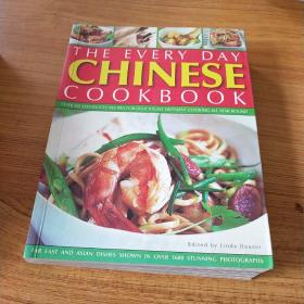 THE EVERY DAY CHINESE COOKBOOK (英文版 铜版彩印 中国菜谱)