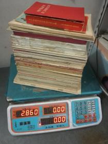 六七十年代 文革小丛书 【合卖】中央首长谈革命的大联合。林彪语录。。。。等等【2.86公斤重】