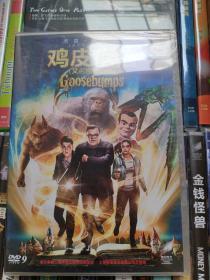 DVD  鸡皮疙瘩( 又名怪物游戏)