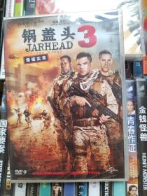 DVD   锅盖头3  爆破实录