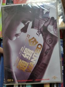 DVD  通缉令