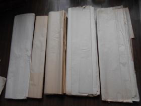 老纸头【90年代,零散四尺宣纸,65张】