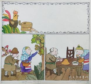 公鸡连环画原稿(5张)