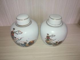 80年代初期闽清第一瓷厂牛郎织女图案茶叶罐2个