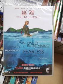 DVD  鲨滩