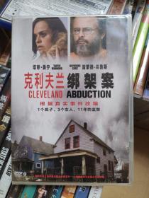 DVD  克利夫兰绑架案