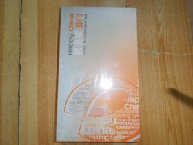 芒果新传播DVD