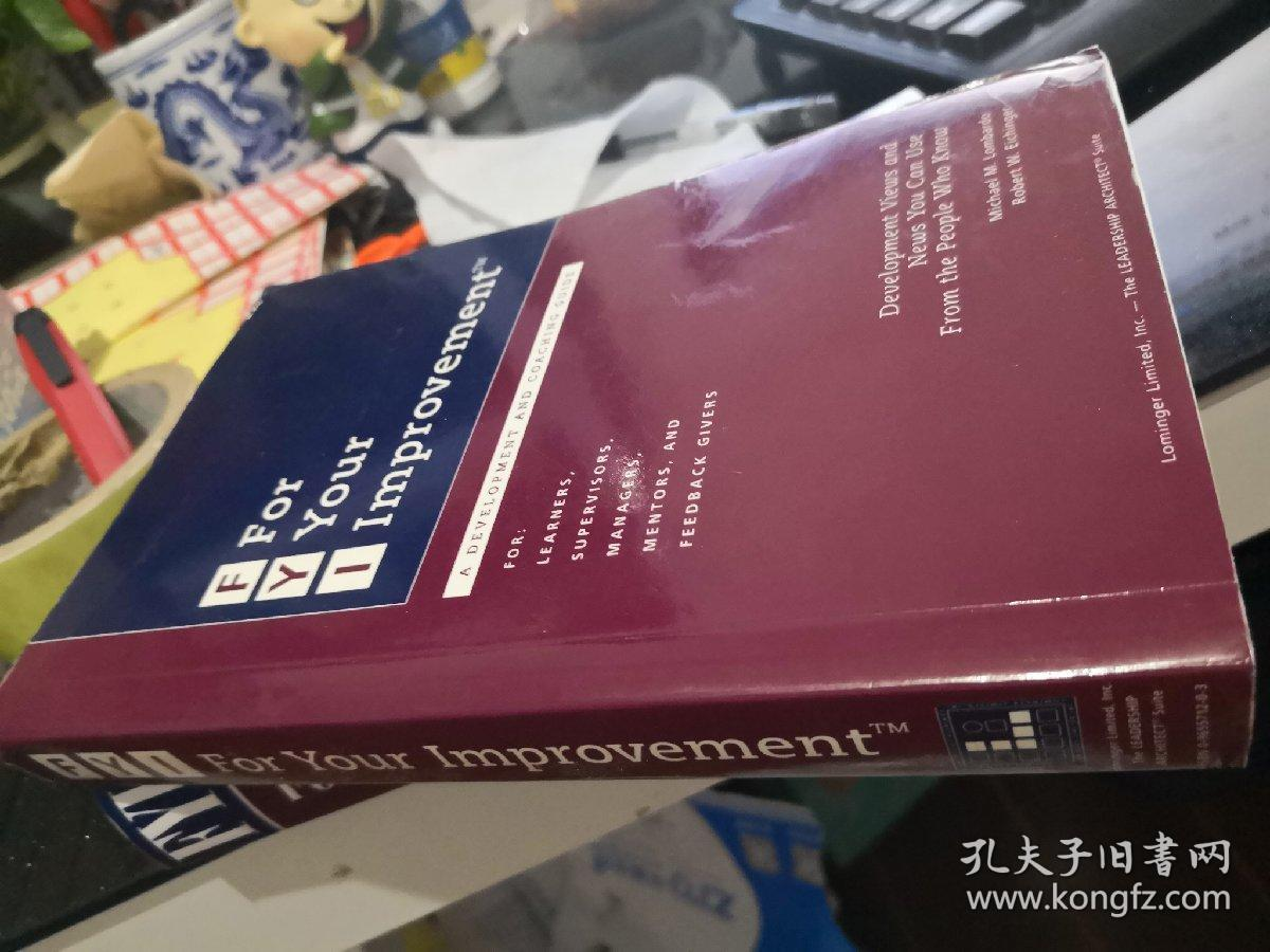 Fyi: For Your Improvement A Development And Coaching Guide 第一版1996年.如何自我提升:个人发展与训练指南
