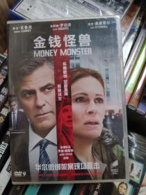 DVD  金钱怪兽