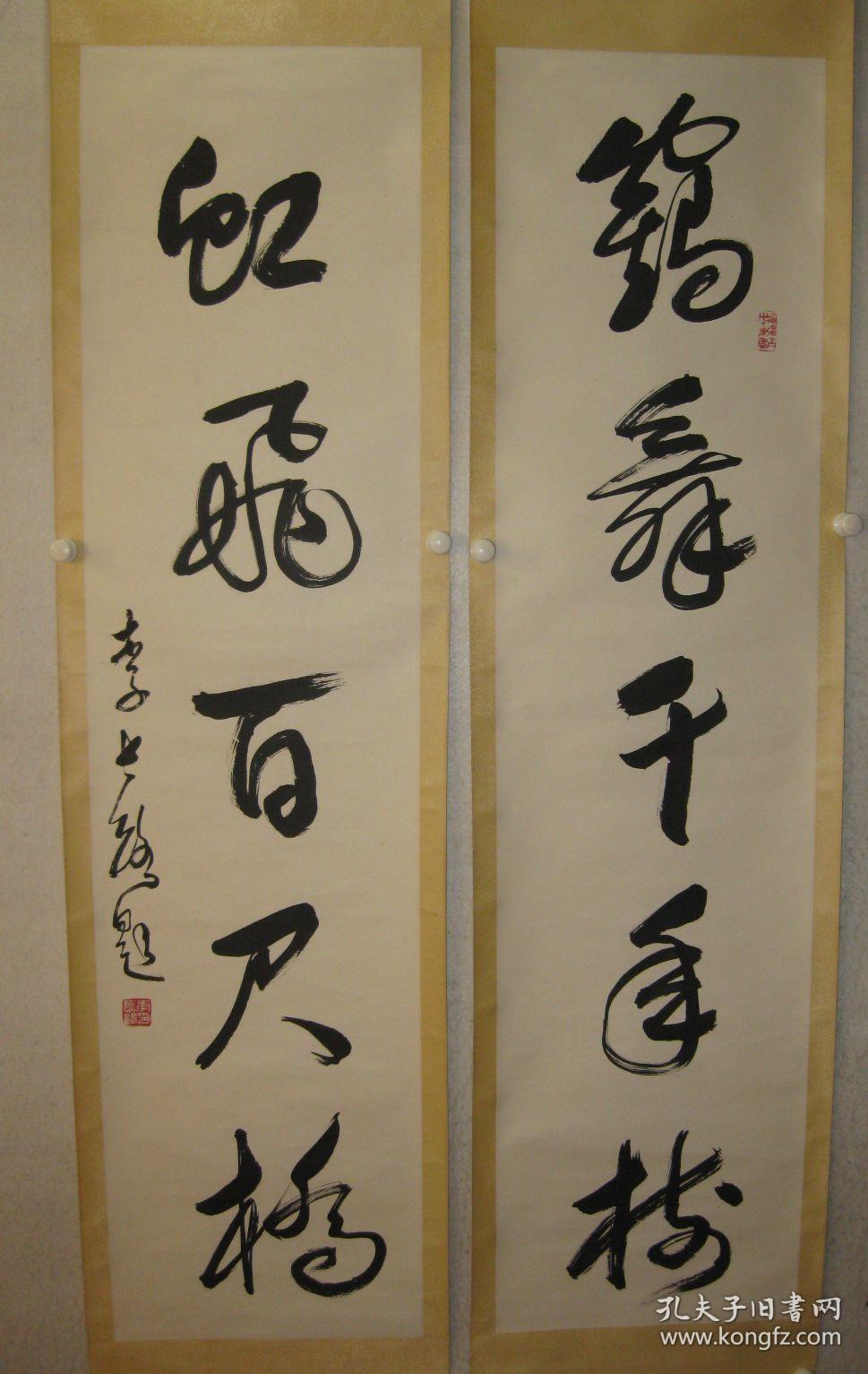 1977年被选为北京书法学会副会长,是倡导,筹备,创建中国书法家协会图片