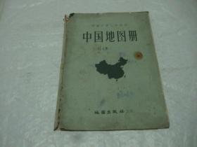 初级中学三年级用.中国地图册