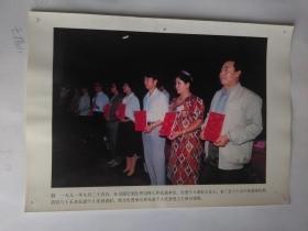【计划生育宣传图片 —全国计划生育表彰大会】