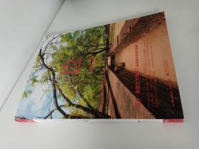 设界·斯里兰卡印象:追寻设计巨匠杰弗里·巴瓦(2014\6)