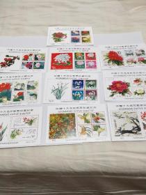 中国十大名花。共十张套全。