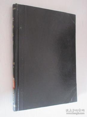 史学集刊  1992年1-4期 精装合订本