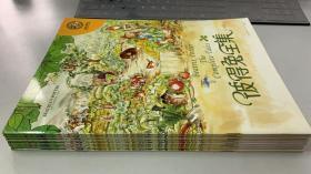彼得兔全集:注音版(全10册)彩色印刷【详细目录图】
