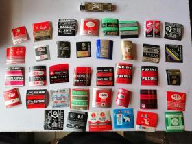 电池商标三十八枚