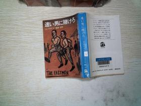 日文书一本16