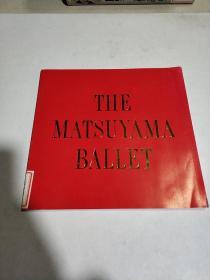 THE MATSUYAMA BALLET (日本松山芭蕾舞团日中邦交正常化20周年纪念访华公演)
