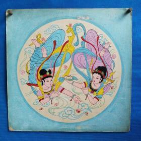 八十年代南京手绢厂画稿《飞天》图二