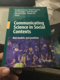 Communicating Science in Social Contexts:New models ,new practice