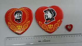 心形,搪瓷质地毛主席像章两种+心邢塑料小章一个