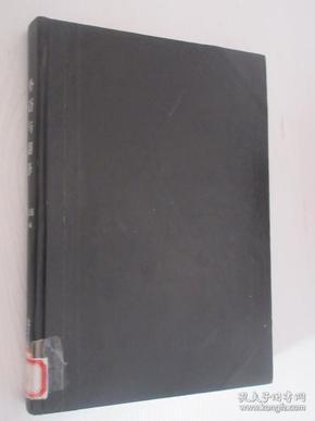 外语与翻译  2006年1-4期 精装合订本