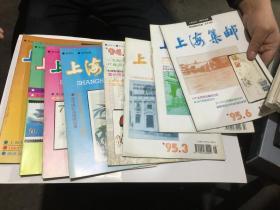 上海集邮( 93年1--4期.94年1期.95年3.4.6期)  共8本合让10元..