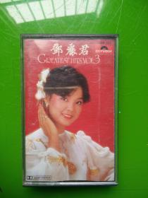 邓丽君-GREATESTHITSVOL3