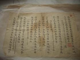 清代手稿-医学类【中药汤,饮,丸,丹】16开42张合售!