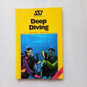 潜水员手册深潜