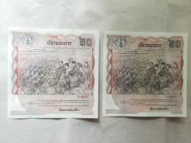 泰国60泰铢(泰国国王诞辰60周年纪念钞)全球首张正方形纪念钞 连号:5159685-5159690  6张合售