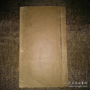 279119云南滇真灰心子大师所藏《易筋经洗髓经合刊》两种一册全!(售高清打印件)