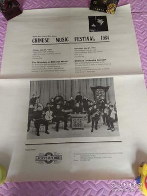 王铁锤八十年代海外演出海报