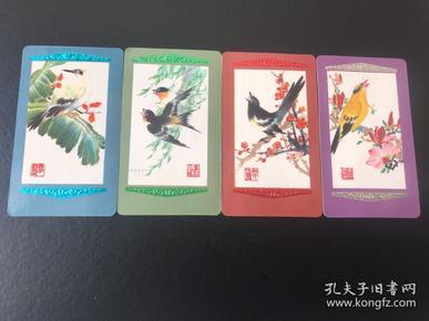 日历卡(1978)鸟类【4张】