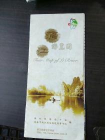 漓江游览图