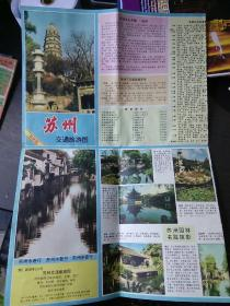 苏州 交通旅游图