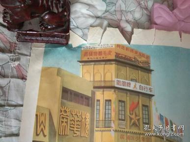 繁华的上海南京路